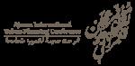 Ajman-conference-logo4